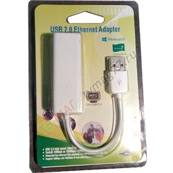 USB to Lan Adapter QTS1081B